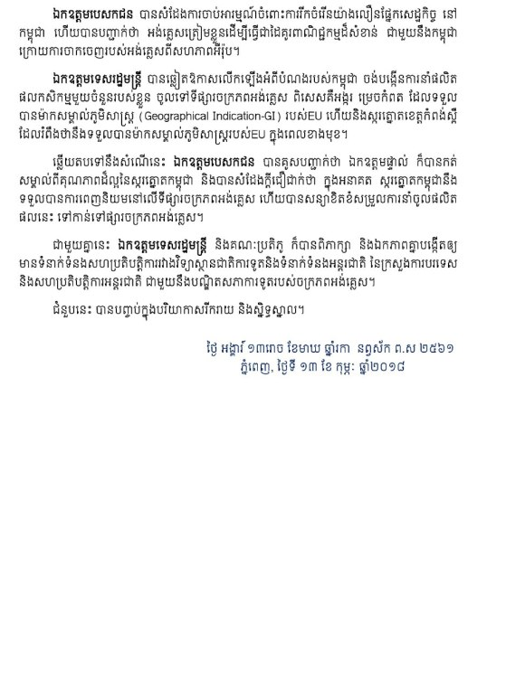 746f48d6-ed4c-4d27-a4b4-dee926983b30